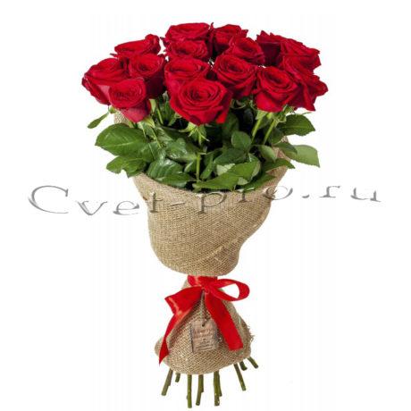 Букет Пылкая любовь, купить цветы Тольятти, доставка цветов в Тольятти, букет 15 красных роз, Cvet-pro