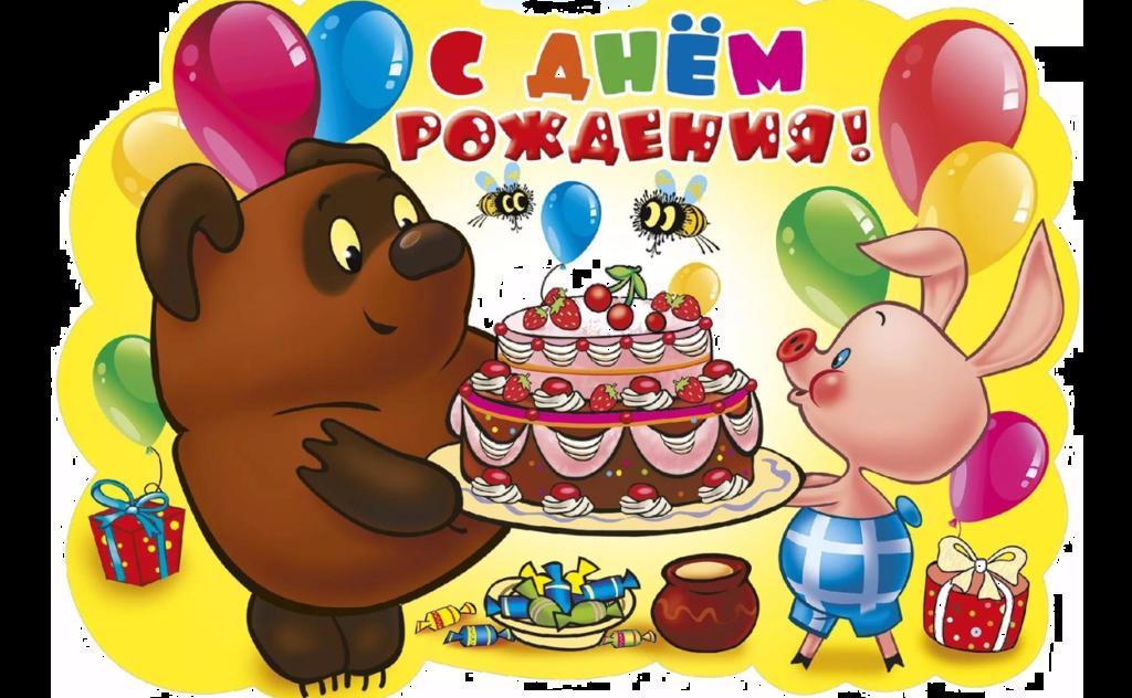 Повод дарить цветы Тольятти, день рождения