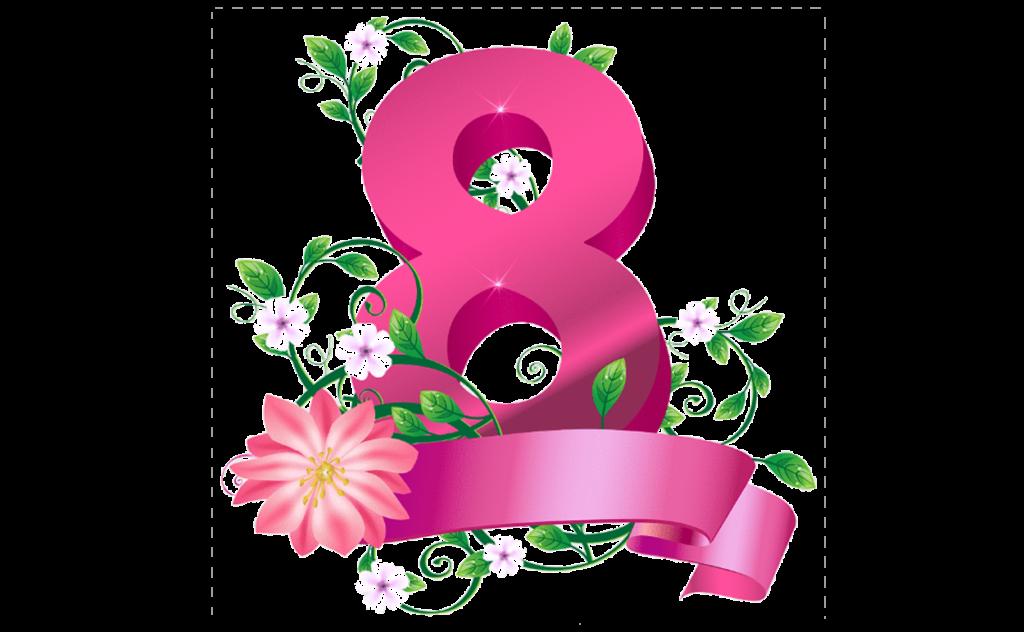 Повод дарить цветы Тольятти, 8 марта